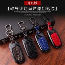 吉普碳纤壳钥匙包带扣带盒子 道奇/jeep 大切诺基 自由侠 自由光 17指南者