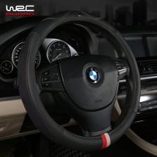 WRC 真皮汽车方向盘套 真皮皮绒四季通用时尚防滑 黑色