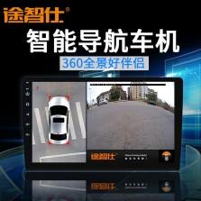 途智仕360度全景行车记录仪智能车机(不含全景)