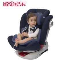 路途乐路路熊AIRS+ 0-12岁儿童汽车安全座椅 isofix软接口 360°旋转【摩洛蓝】