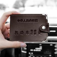 瑞 汽车驾驶证皮套女士多卡位二合一行驶证可爱个性卡包情侣驾照用品 棕色 【驾驶证-6卡位(带暗扣】