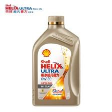 【正品授权】壳牌/Shell 极净超凡喜力 新升级天然气全合成机油ULTRA SN C2/C3 0W-30 1L