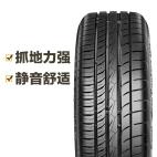 德国马牌轮胎 ContiMaxContactTM MC5 235/55R17 99W FR TL Continental
