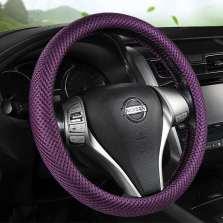 梦雅德 方向盘套冰丝编织防滑吸汗四季通用型汽车把套夏季男女通用型   (紫色)