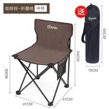 户外便携折叠椅火车靠背凳子沙滩椅钓鱼椅凳画凳写生椅马扎导演椅中号咖色