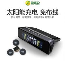 360胎压监测仪Plus 太阳能外置款 JP806 黑色 不包安装