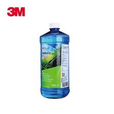 3M PN7018清洁玻璃水0℃不含甲醇 玻璃镀膜驱水去油膜 玻璃清洗剂雨刷水 四季通用疏水型2L*1瓶