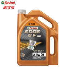 【品牌直供】嘉实多/Castrol EDGE SUPERCAR 极护钛流体强化 全合成机油 0W-20 SN(4L装)