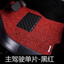 乔氏 思哥达 地毯式丝圈脚垫【主驾驶单片 黑红】