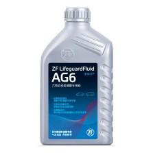 采埃孚/ZF AG6 GM通用系自动变速箱油 六档自动变速器专用油 1L LS13006001