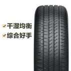 德国马牌轮胎 TechContact TC6 205/55R16 91V FR Continental