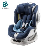 宝贝第一 灵犀系列 0-4-6岁 正反双向isofix 汽车儿童安全座椅 【幻影蓝】