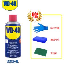 WD-40 车家两用 除锈润滑剂除湿 防锈 润滑剂螺丝松动剂【300ml】