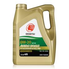 【百年品质】出光/IDEMITSU PAO全合成发动机油 节能环保 SN 0W-20 4L