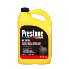 【可任意颜色混加】百适通/Prestone 长效防冻冷却液AFP5210C -37°C 4KG