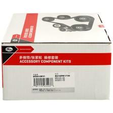 盖茨/GATES 发电机皮带套装 K016PK1730