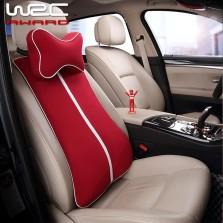 WRC 记忆棉气囊头枕腰枕 车载头枕汽车内饰套装 红色