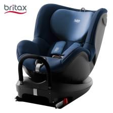 宝得适/Britax 双面骑士2 儿童安全座椅 isofix 0-4周岁 (月光蓝)