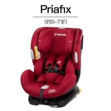 迈可适/Maxi-Cosi 汽车儿童安全座椅0-7岁 正反安装 角度可以调 五点式安全带 isofix接口 air气囊 Priafix 红色