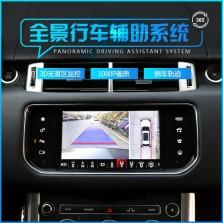 【免费安装】畅翼2D通用机 1080P无光夜视360度全景影像系统高清解码一体机倒车盲区辅助行车记录仪