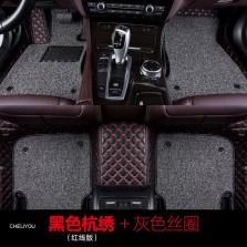 车丽友 专车专用全包围丝圈汽车脚垫 五座 【黑色红线+灰色丝圈】