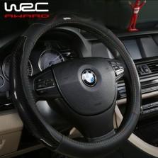WRC 纤皮碳纤纹炫彩 汽车方向盘套【黑色】