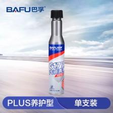 巴孚G17 汽车燃油宝除积碳清洗汽油清净剂燃油添加剂 养护型【80ml*1瓶】