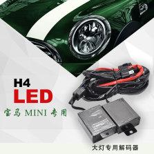 LED mini瀹�椹�涓��ㄨВ����H4