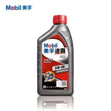 【正品授权】美孚/Mobil 新速霸1000合成机油 5W-30 SN级 1L