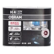 欧司朗/OSRAM 极光者·启明 NIGHT BREAKER 升级型卤素灯 H4 12V 60/55W 3900K 64193NB 双只装