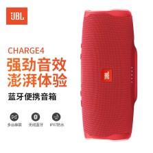 JBL CHARGE4 音乐冲击波四代 长续航便携式蓝牙音箱 IPX7防水户外赛道扬声器 可给手机充电无线桌面音响【红色】