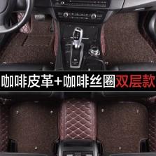 福和祥全包围双层丝圈皮革汽车脚垫五座【咖啡皮革+咖啡丝圈】