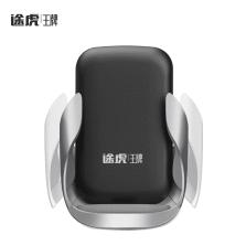 【热销爆款】途虎王牌 无线充手机支架 苹果安卓多功能快充抖音爆款