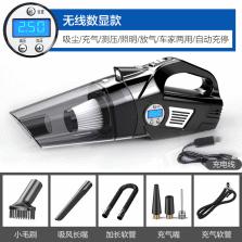 途虎定制 车用家用小型车载大功率吸尘器 充气泵照明胎压数显多功能四合一 无线数显款