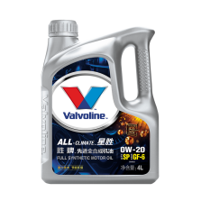 【正品授权】美国胜牌/Valvoline All-Climate 星胜先进全合成机油 SP/GF-6 0W-20 4L【889613】