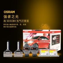 【免费安装】德国照明专家 欧司朗/OSRAM 大灯改装升级套餐 PL海5双光透镜+进口欧司朗CBH5600K氙气灯+进口欧司朗35W安定 一对装