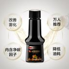 3M 燃油添加剂 TH500 60ML PN11686【1瓶装】