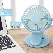 行狐 夏季新款USB可手持360度旋转无噪音夹子电风扇 蓝色