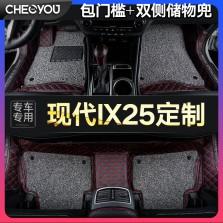 车丽友 现代IX25专用全包围包门槛绗绣脚垫【黑色杭绣(红线版)+灰色丝圈】