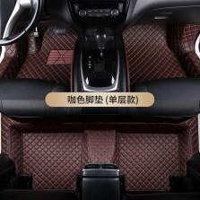 福和祥全包围皮革汽车脚垫包门槛五座单层【咖色】