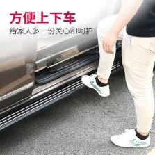 【免费安装】创讯黑色魅影款侧踏板铝合金加厚一对专车专用改装配件