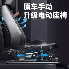【免费安装】路虎电动座椅改装 原厂手动座椅升级可8向调节(主驾驶座)