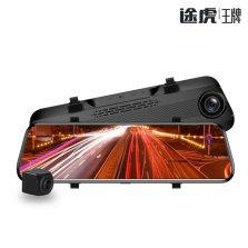 途虎王牌行车记录仪S10高清1440P 10英寸流媒体前后双录后视镜