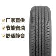 玛吉斯轮胎 MS360 215/55R17 94V Maxxis