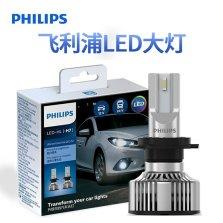 飞利浦(PHILIPS)星耀光第二代 汽车LED大灯 H7 LED汽车车灯 无损安装远光灯近光灯 6500K时尚白光 双支装