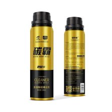 固特威碳霸GT 汽油添加剂/燃油宝 多效除碳清洁剂 KB-8628 235ml