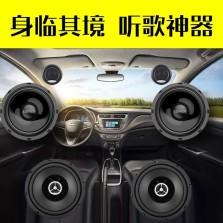 漫步者汽车音响改装【前门套装喇叭+后门同轴】【听歌神器-基础型】
