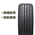 韩泰轮胎 万途仕 K117B 245/40R18 97Y XL MOE 奔驰原厂认证 HRS缺气保用(防爆)轮胎 Hankook