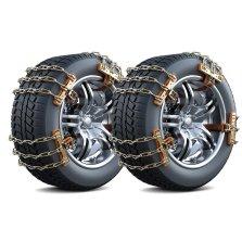 途虎定制汽车轮胎雪地胎防滑链3条猛钢加粗扭链全自动卡扣+送收纳包(小)8条装 165mm-199mm
