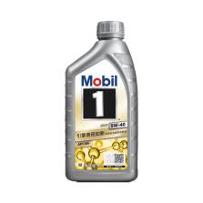 【银美升级】美孚/Mobil 美孚1号 风尚版 全合成发动机油  SN A3/B4 5W-40 1L
